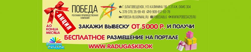 https://radugaskidok.ru/presentations/partners_new.php
